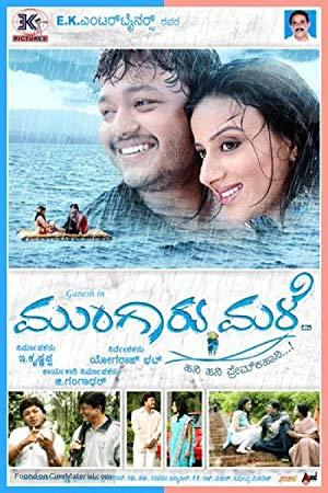 Ganesh kannada movies