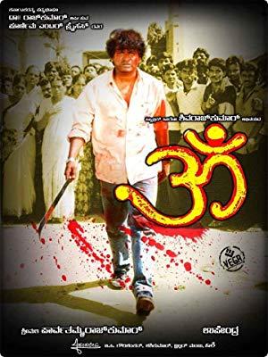 Shivarajkumar Movie List