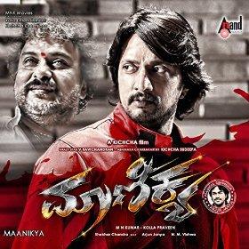 Ravichandran Movies Kannada