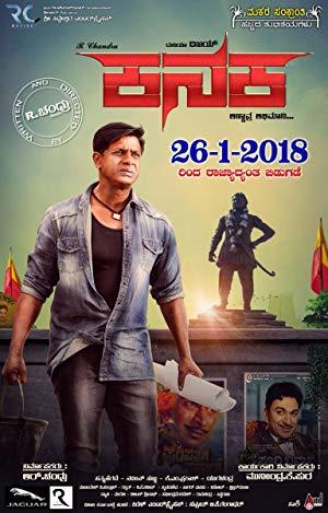 Duniya Vijay Movies