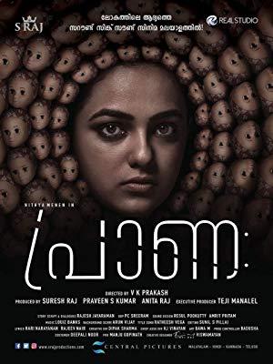 Nithya Menen Movies