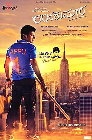 Puneeth Rajkumar Movie List