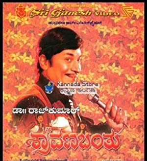 List Of Dr Rajkumar Kannada Movies