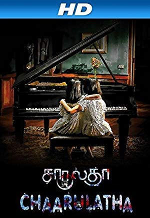 Priyamani Movies