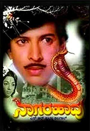 Best Vishnuvardhan Movies List