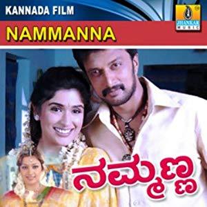 Nammanna