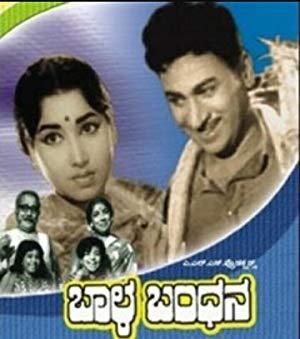 Baala Bandhana