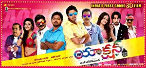 Allari Naresh Movie