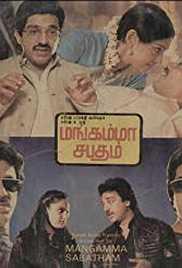 Mangamma Sabatham
