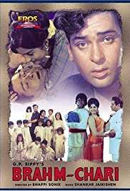 Shammi Kapoor Movies