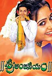Nithin Movies List