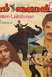 Ram Lakshman