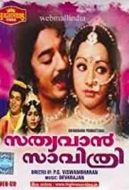 Sathyavaan Savithri