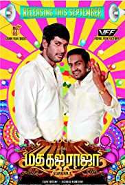 Vishal Movies in Tamil
