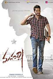 Telugu Movies Torrent