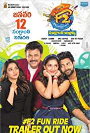 Venkatesh Movies