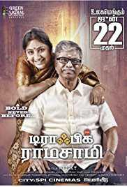 Vijay Antony Movies