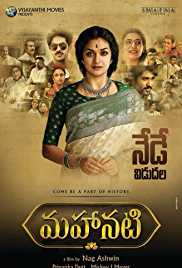 Keerthi Suresh Movies