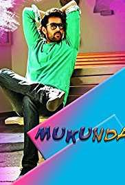Varun Tej Movies