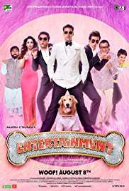 It's Entertainment