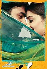 Nara Rohith Movies