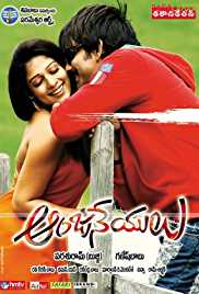 Ravi Teja Movies