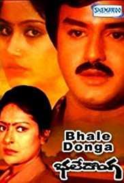 Bhale Donga
