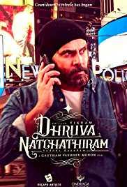 Dhruva Natchathiram
