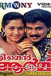 Dileep Best movies