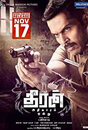 Karthi Movies List