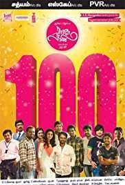 Nayanthara Movie