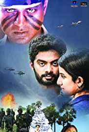 Tamil Thriller Movies