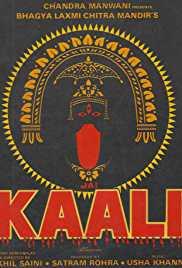 Jai Kaali
