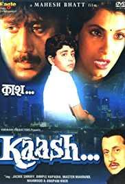 'Kaash'