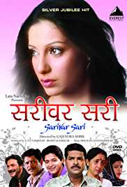 Madhura Velankar Movies