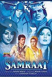 Samraat