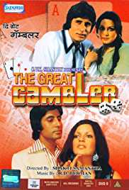 The Great Gambler