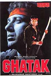 Ghatak: Lethal