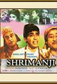 Shrimanji