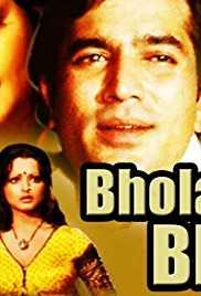 Bhola Bhala