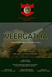 Veergatha