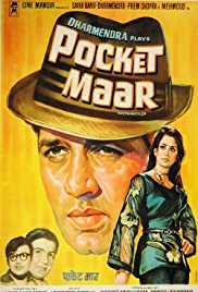 Pocket Maar