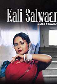 Kali Salwaar