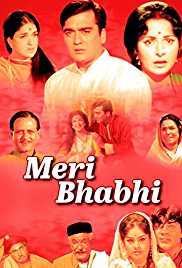 Meri Bhabhi