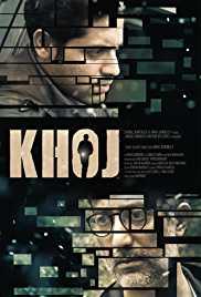 Vikram Chatterjee Movies