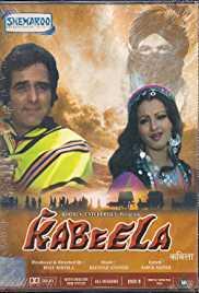 Kabeela