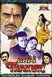 Bhai Thakur