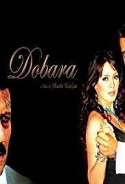 Dobara