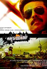 Jayasurya Movies