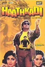 Haathkadi